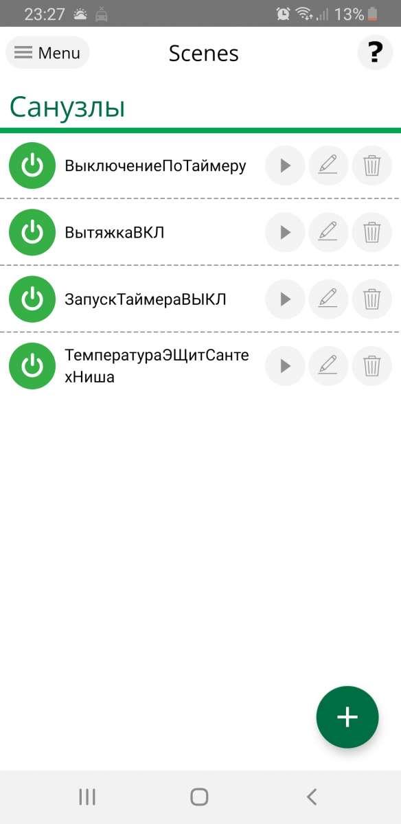 Screenshot_20200121-232731_VeraMobile.jpg